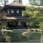 Mochilero a Japón en 2010